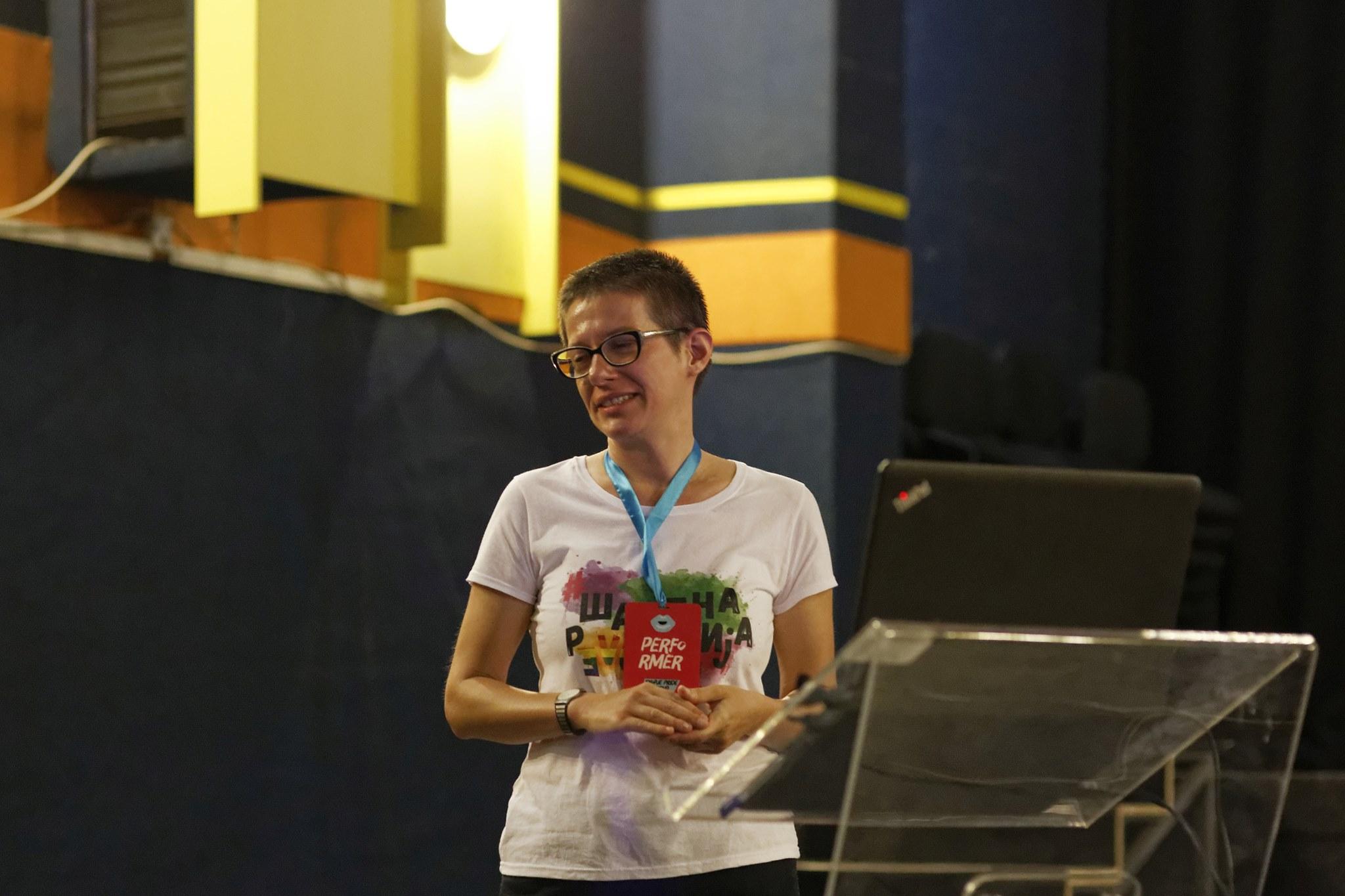 Ana Mishkovska Kajevska