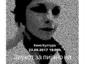 dunja-plakat